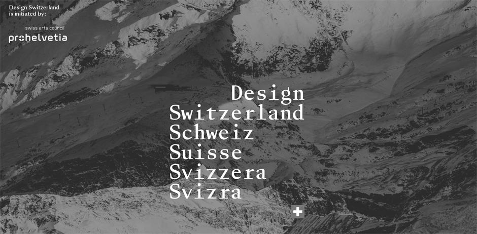 Design Switzerland Key Visual
