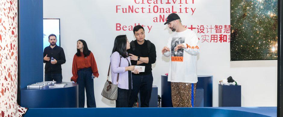 Shenzhen Creative Week