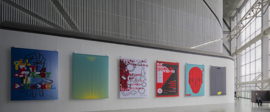 «psD Against The Epidemic» exhibition at the Power station of DESIGN, Shanghai